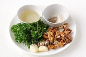 Приготовить соус-заправку. Для неё нам понадобятся грецкие орехи, петрушка, чеснок, соль, перец.