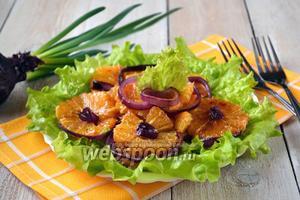 Салат из пряных апельсинов