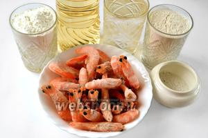 Для приготовления нам понадобятся следующие ингредиенты: креветки, мука, крахмал, холодная вода, соль, разрыхлитель или сода, погашенная уксусом, подсолнечное масло.