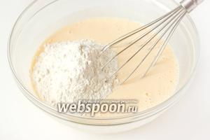 Перемешиваем и всыпаем по частям муку, сразу же вмешивая её в тесто.