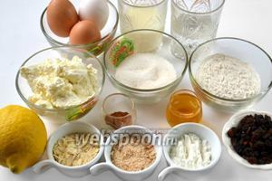 Ингредиенты для блинных рулетиков, включая начинку и крошку, достаточно многочисленные, но в маленьких объёмах.