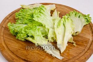 Салат (30 г) хорошо помыть и разобрать на листья.
