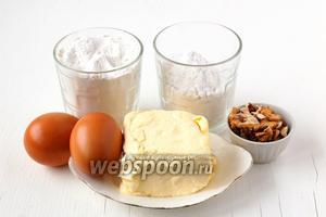 Для приготовления орехового песочного теста нам понадобится мука, сахарная пудра, яйца, масло, орехи, соль.