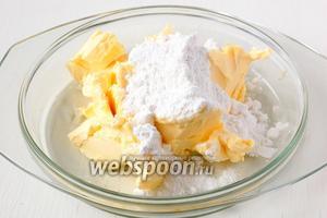 Масло комнатной температуры соединить с сахарной пудрой и с помощью ложки соединить в однородную массу.