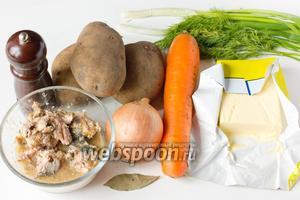 Для приготовления супа с консервами «Сардины в масле» нам понадобится банка консервов «Сардины в масле» (по возможности все кости из рыбы нужно удалить, не нарушая целостность кусочков), картофель, морковь, репчатый лук, сливочное масло, зелёный лук и свежий укроп, лавровый лист, соль, чёрный молотый перец, вода.