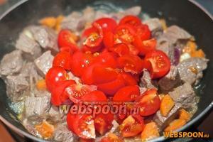 Добавьте помидоры в мясо и продолжайте тушить ещё минут 10. Следите, чтобы мясо не высыхало, добавляйте жидкость.