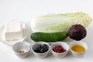 Для приготовления салата нам понадобится пекинская капуста огурец, свёкла, фета, маслины, клюква, мёд, соль, перец чёрный молотый.