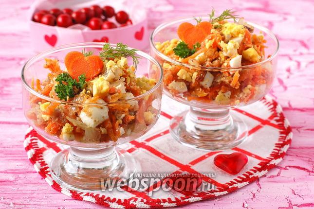 Фото Салат «Зимний» из варёной моркови лука и орехов