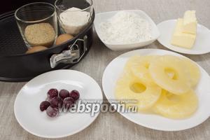 Подготовить ананасы и жидкость от них (она пригодится для теста) вишню, сахар  — белый и коричневый, размягчённое масло сливочное, муку, яйца.