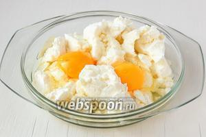 Творог тщательно пюрировать блендером с яйцами до образования гладкой однородной массы.