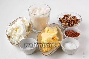 Для приготовления творожно-шоколадной пасты нам понадобится творог, масло сливочное, какао, орехи грецкие, сода, сахар, ванильный сахар.