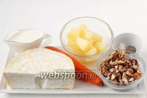Для приготовления салата нам понадобится корень сельдерея, морковь, консервированный ананас, сметана, соль, перец, грецкие орехи, горчица.