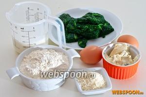 Вам понадобятся мука, кефир, шпинат, яйца, сыр Горгонзола, сыр Пармезан, соль и разрыхлитель.