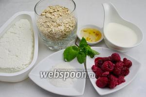 Для приготовления десерта Кранахан нам понадобятся овсяные хлопья, сахар, мята, жидкий мёд, творог, сливки, малина.