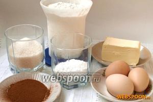 Для приготовления печенья нам понадобится мука, сахар, сливочное масло, яйца, корица и сахарная пудра.
