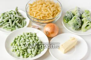 Для приготовления «зелёной» пасты нам понадобятся фузилли (спиральки), зелёный горошек, стручковая фасоль, брокколи, лук, чеснок, сливки 15%, сливочное масло, соль.