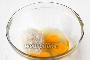 Яйца тщательно взбить с сахаром.