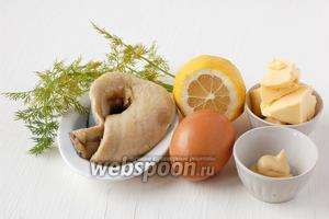 Для приготовления селёдочного масла нам понадобится сельдь, масло сливочное, яйцо, горчица, лимон, укроп.