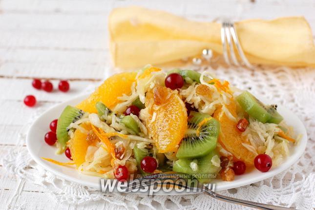 Фото Салат из капусты, ягод и фруктов