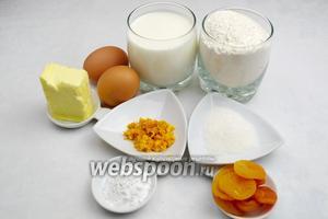 Чтобы испечь кекс, нам понадобится масло сливочное, яйца, мука, ванилин, цедра одного апельсина, кислое молоко, курага, соль, сода, разрыхлитель, корица (по желанию).