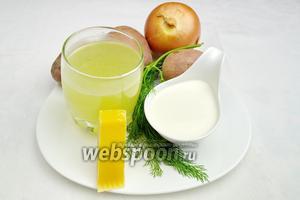 Чтобы приготовить сырный суп, необходимо взять куриный бульон, картофель, лук, сыр Гауда, сливки, соль, перец, багет, веточку зелени для украшения.