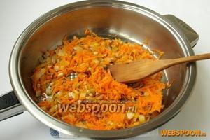 Нарезать репчатый лук, натереть морковь и спассеровать их на оливковом масле, добавить очищенные кедровые орехи.