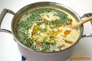 Добавляем в суп мелко нарезанный укроп. Перемешиваем и снимаем с огня.