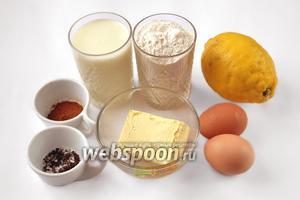 Для приготовления поповеров возьмём такие ингредиенты: молоко, муку, яйца, сливочное масло, соль. Для топпинга: растопленное сливочное масло, лимонную цедру, корицу, гвоздику и коричневый сахар.