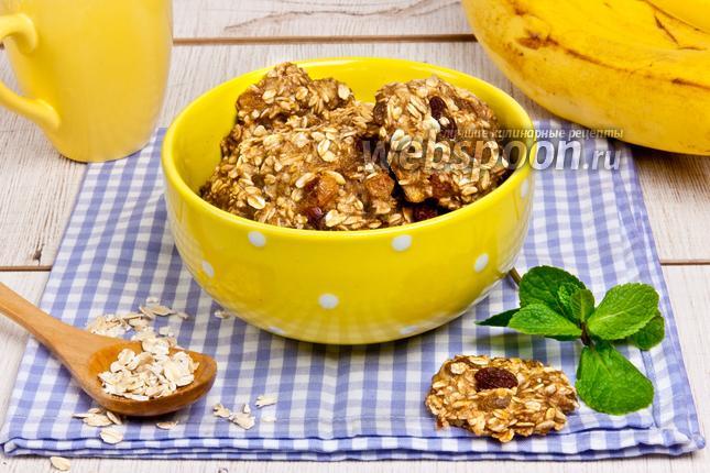 Фото Овсяное печенье с бананом
