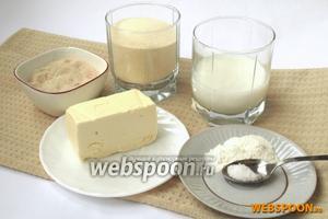 Подготовим продукты для приготовления харши:коричневый сахар, семолину, сливочное масло, молоко, разрыхлитель и соль.