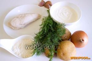 Для приготовления картофельной бабки понадобится картофель, предварительно отваренная куриная грудка, лук, мука. Для соуса приготовьте сметану, свежий укроп, соль и чеснок.