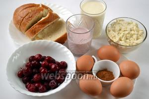 Для запеканки нам нужны такие ингредиенты: подсохшие ломтики белого хлеба, натуральный и ягодный (вишневый) йогурт, вишни (свежие или замороженные), яйца, творог, сахар, корица.