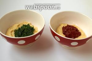 Одну треть теста оставить, а две других разделить пополам: в одну добавить томатную пасту в другую шпинат.