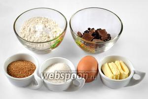 Для десерта нам понадобится мука, яйцо, сливочное масло, сахар двух видов, соль, разрыхлитель, шоколад с орехами и изюмом и шоколадные капли.