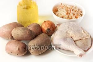 Для приготовления рагу нам понадобится картофель, куриные окорочка, квашеная капуста, репчатый лук, подсолнечное рафинированное масло, соль, чёрный молотый перец, куриный бульон.