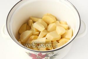 Картофель чистим и нарезаем крупными кусочками. Выкладываем в кастрюлю или сотейник первым слоем.