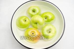Сразу же бросить их в воду с лимонной кислотой, чтобы яблоки не потемнели.