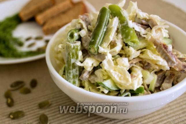 Фото Салат с куриными желудками и пекинской капустой