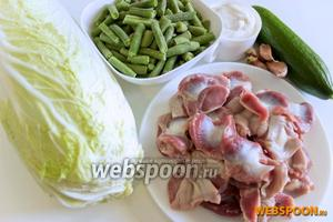 Для салата вам понадобятся куриные желудки (пупки), пекинская капуста, фасоль стручковая замороженная, огурец, чеснок, майонез или сметана для заправки.