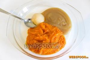 Теперь в удобной для смешивания посуде надо соединить тыквенное пюре, яблочное пюре и мёд.