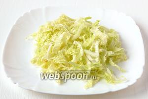 Пекинскую капусту тонко порезать.