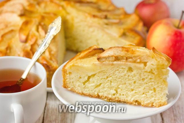 Фото Яблочный пирог со сливочной заливкой
