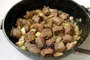 В сковороде хорошо разогреть оливковое масло и обжарить в нём мясо вместе с луком в течении 15 минут.