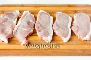 Свиную корейку без ребра нарезаем порционными кусками толщиной примерно 1 см.