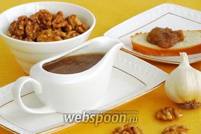 Фото Ореховый соус с чесноком по-тулузски