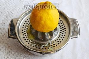 Выдавливаем сок одного лимона.