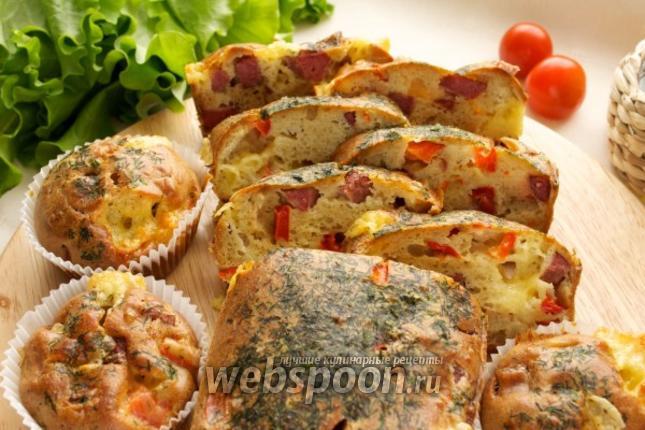 Фото Кекс с колбасой, сыром и сладким перцем