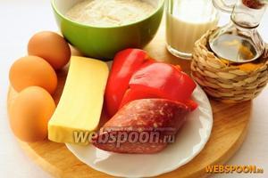 Для приготовления кекса вам понадобятся: мука, кефир или кислое молоко, яйца, масло, соль и сода. Сыр, колбаса и перец выступают начинкой.