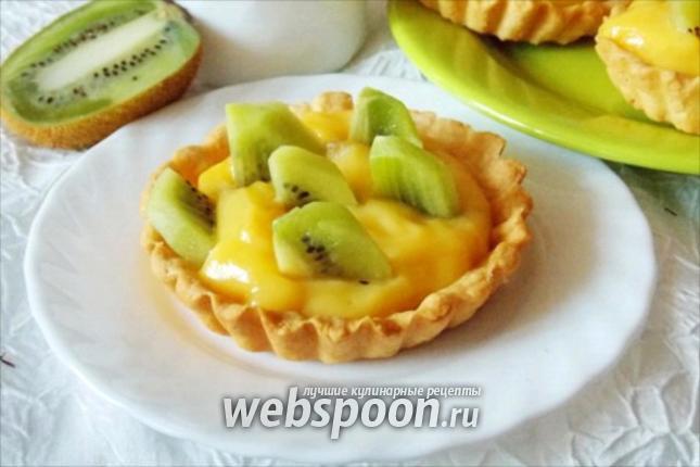 Фото Тарталетки с апельсиновым кремом и киви