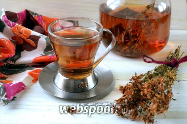 Рецепт Витаминный травяной чай